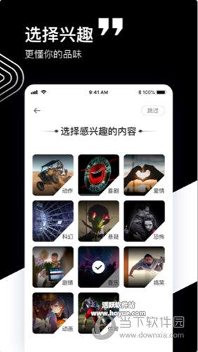 看看宝盒app