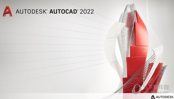 AutoCAD2022激活工具