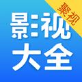 聚视影视大全无广告版下载 V3.8.9 安卓版