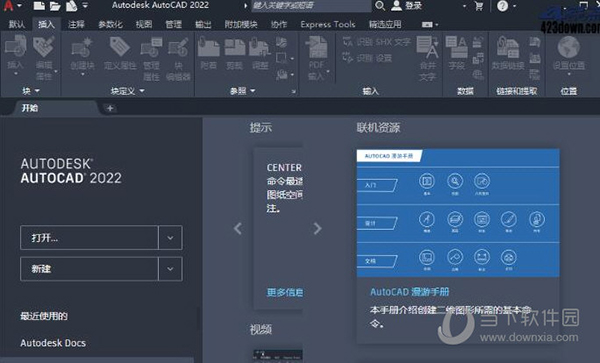 AutoCAD Electrical破解补丁