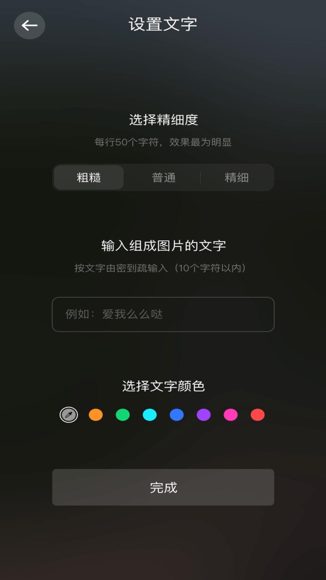 尤美剪辑 V1.0.0 安卓版截图4
