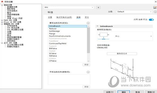 AutoCAD Plant 3D