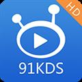 91看电视HD V1.2.7 安卓版