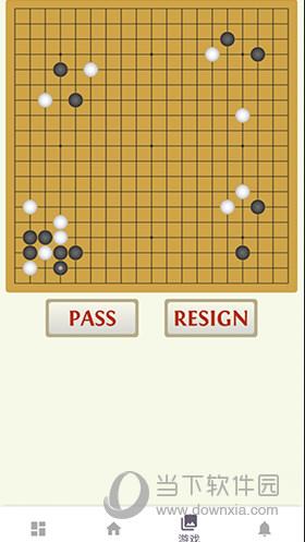 天天学围棋