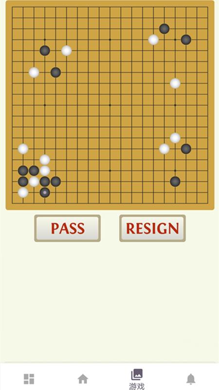 天天学围棋 V1.0 安卓版截图2