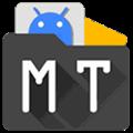 MT管理器 V2.9.6 官方安卓版
