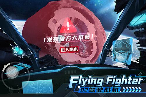 机甲游侠无限金币钻石版 V1.17 安卓版截图3
