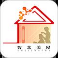 智艺美屋 V0.0.27 安卓版