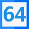 六十四宝盒万能视频转换器 V1.0 绿色版