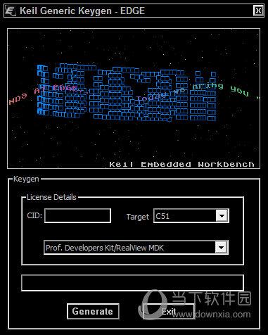 keil5注册机