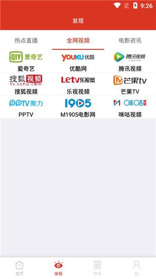 番茄影视app下载安装 V1.1.7 安卓最新版截图3