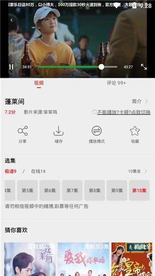 番茄影视app下载安装 V1.1.7 安卓最新版截图5