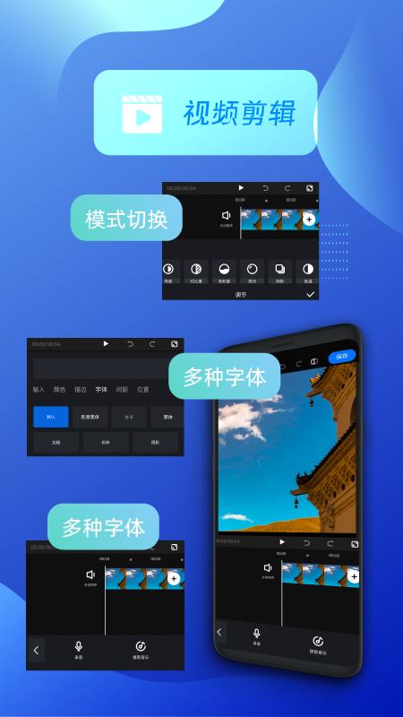 创客贴设计 V3.1.7 安卓最新版截图5