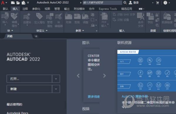 AutoCAD2022激活码序列号注册机
