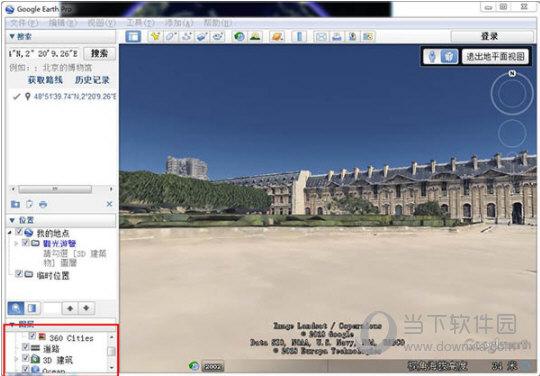 谷歌地球中文破解版2021