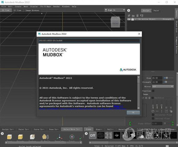 autodesk mudbox破解版下载