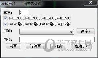 tssd系列产品v2021破解版