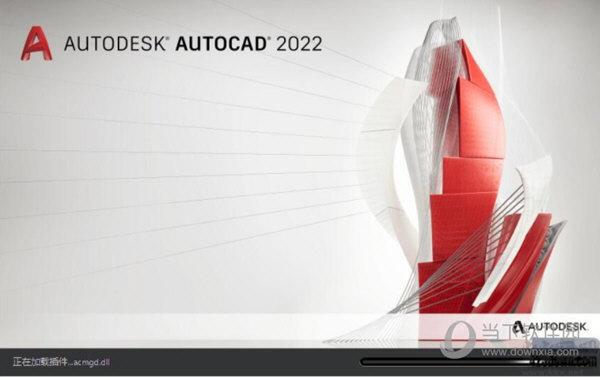 AutoCAD绿色精简破解版下载