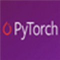 PyTorch(神经网络计算) V1.8.1 官方版