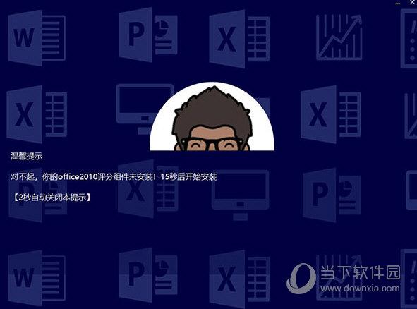 小黑课堂题库软件下载