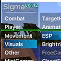 我的世界Sigma端 V1.12.X 汉化版