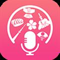 日语翻译官手机版 V2.0.1 安卓版