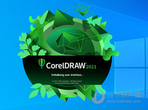 CorelDRAW2021 Mac破解版