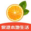 橙子外卖 V1.0.18 安卓版