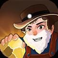 矿业大亨无限金币版 V1.0.1 安卓版