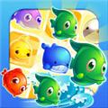 海底消消 V1.8.9 安卓版