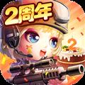 弹弹岛2无敌版 V2.2.0 安卓版