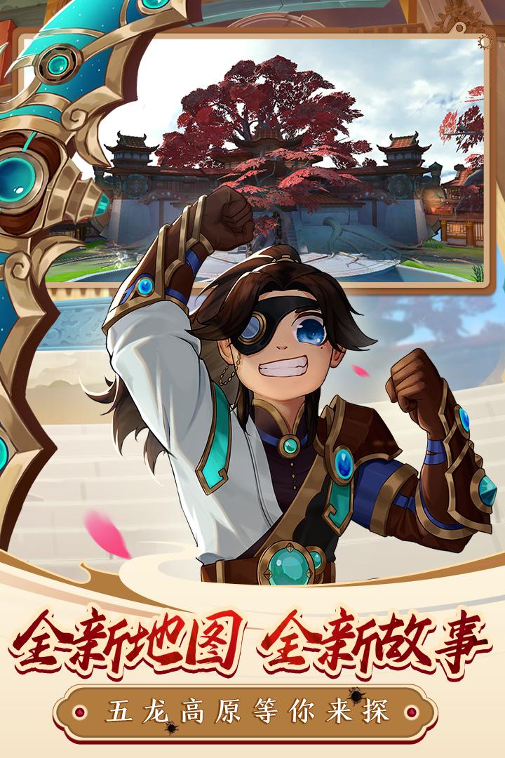 热血江湖怀旧服 V1.8 安卓版截图4