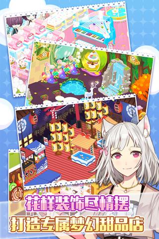 萌猫物语无限金币版 V1.11.00 安卓版截图1
