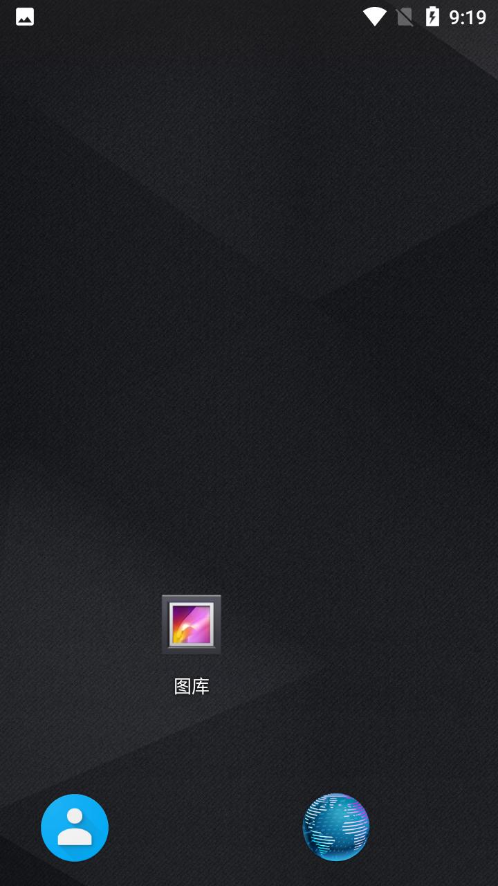 launcher3(aosp启动器) V10.0.0-r48 安卓中文版截图3