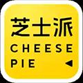 芝士派英语 V3.0.0 安卓版