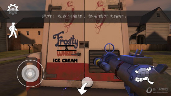 恐怖冰淇淋第三代汉化版 V1.0.4 安卓版截图2