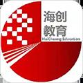 海创教育 V1.0.1 安卓版
