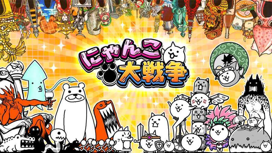 猫咪大战争日服破解版 V10.2.1 安卓版截图1