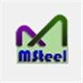 MSteel结构工具箱