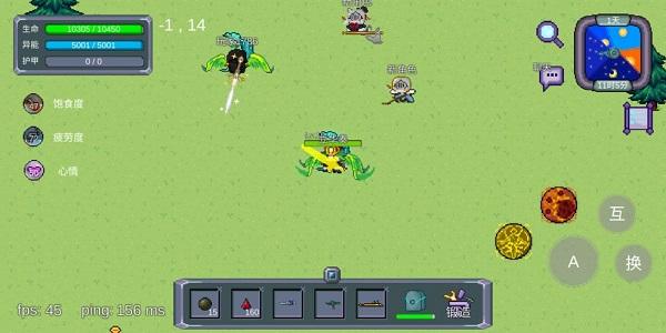 怪物狂潮无敌破解版 V0.37A1 安卓版截图4