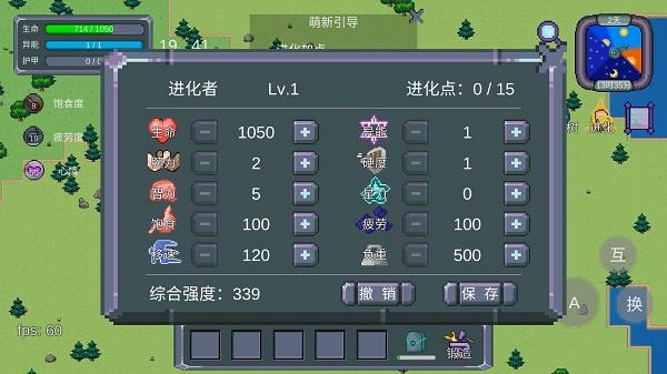 怪物狂潮无敌破解版 V0.37A1 安卓版截图3