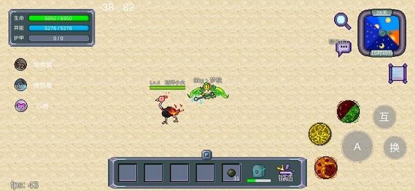 怪物狂潮无敌破解版 V0.37A1 安卓版截图2