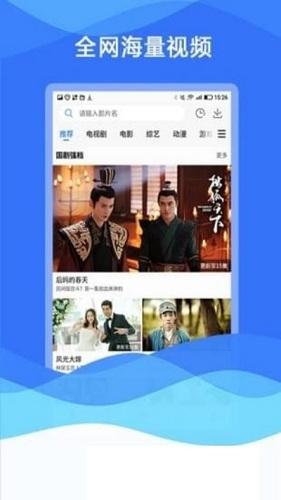 南尘影视手机版 V1.0.1 安卓版截图1