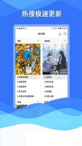 南尘影视手机版 V1.0.1 安卓版截图4