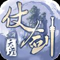 仗剑天涯无限元宝版 V1.1.2 安卓版