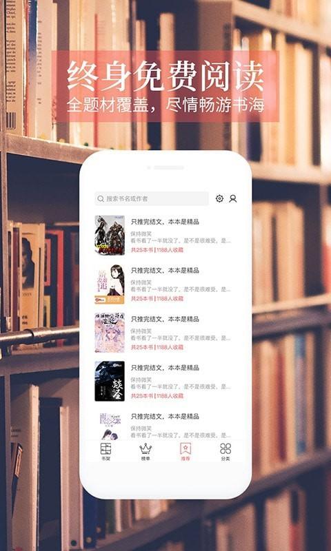 今日读书 V1.2.3 安卓版截图4
