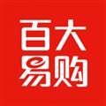 百大易购 V5.1.1 iPhone版