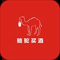 骆驼买酒 V2.0.31 安卓版