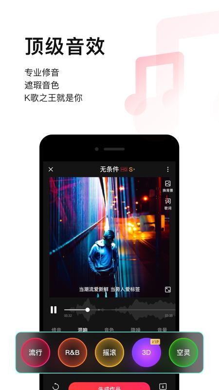 唱吧音视频APP V10.7.6 安卓最新版截图2