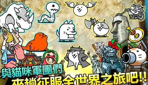 猫咪大战争中文破解版 V10.3.0 安卓版截图1